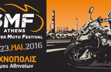παρουσίαση της Benelli στο SMF Athens 2016