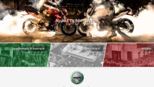 Η επίσημη ιστοσελίδα της Benelli στην Ελλάδα